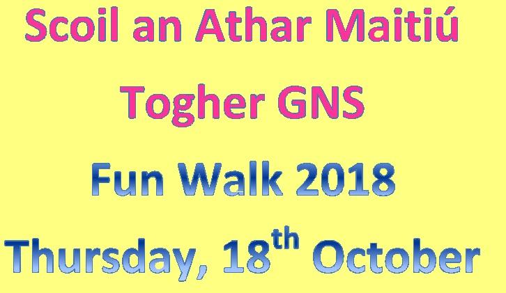 Fun Walk 2018